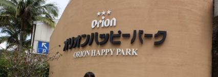 沖縄 移住 お金