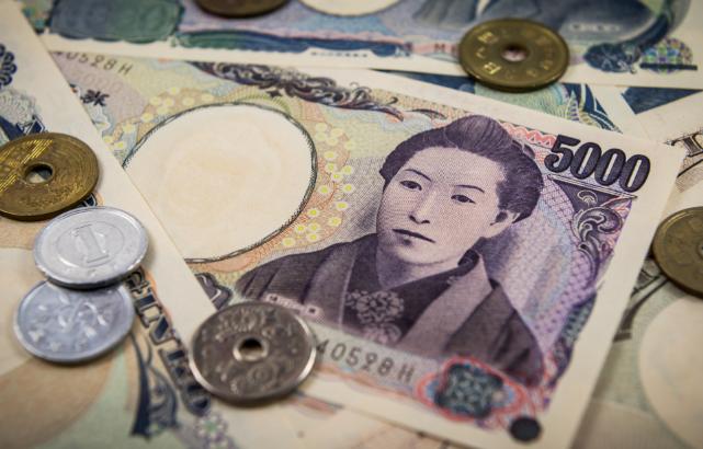 沖縄 移住 資金