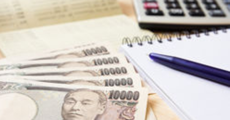 沖縄 移住 費用